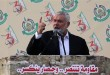 Pidato di Hari Jadi Hamas (Sumber. Press TV)